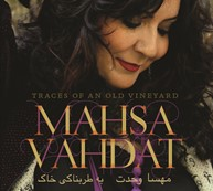 Mahsa Vahdat - Traces of an Old Vineyard Cover.jpg